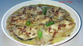 রুই মাছের শাহী কোরমা | Shahi Fish Korma  | Delicious Fish Recipe | ঈদ স্পেশাল মাছের কোরমা