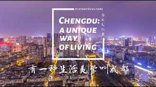 五分钟带你了解,中国十大古都--成都长达4500年的历史文化  Chengdu Plus