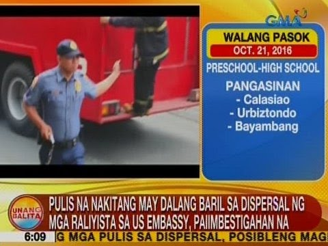 UB: Pulis na nakitang may dalang baril sa dispersal sa US Em