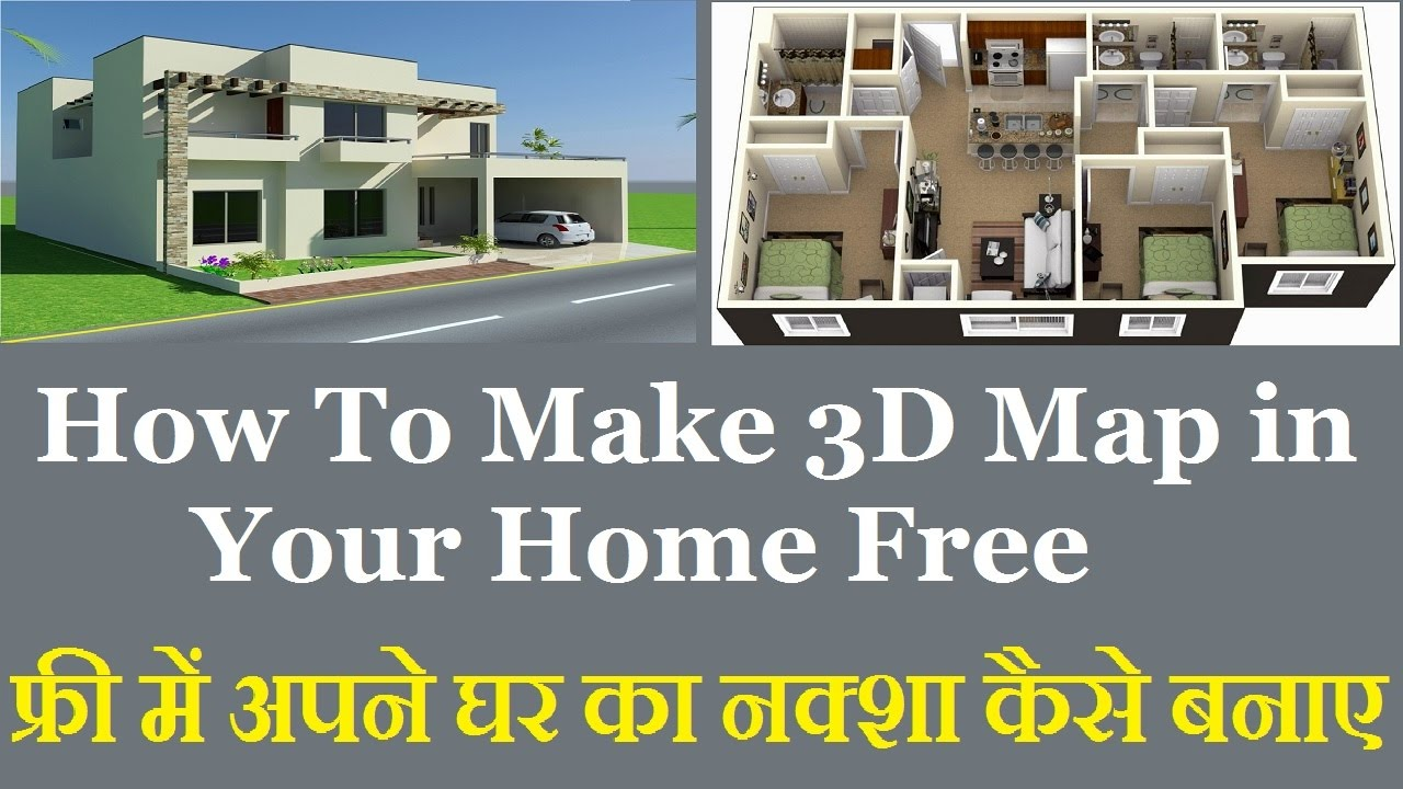 Perfect How To Make 3D Map In Your Home Free By Hindiworld