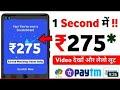 Dj Rupendra Style Orgnial Dholki Pattern Kise Banaye   Dj Rupendra Style Dholki Pattern Flp Project
