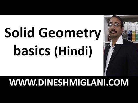 Solid Geometry basics in Hindi ( Cube, Cuboid, Cylinder)  by Dinesh Miglani Sir