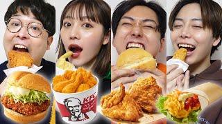 【まさかのオチ】さんこいちとケンタッキー人気メニューTOP10当てるまで食べ続ける!!