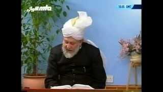 Tarjumatul Quran - Sura' Hud [Eber]: 26 - 44.