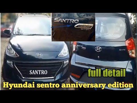 Hyundai Sentro anniversary edition 2019 | Sentro anniversary edition 2019 full detail review