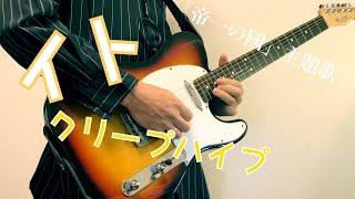 原キーはこちら http://www.nicovideo.jp/watch/sm31581515 リクエスト...