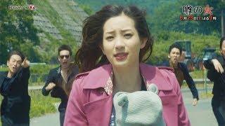 連続ドラマJ 「噂の女」 第10話「最終話~ついに暴かれる!?噂の女の...