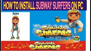 how to install subway surfers in pc urdu/ hindi