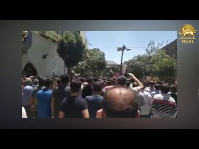 Strike And Demonstration Of Iran's Shoe Manufacturers In Tehran Market