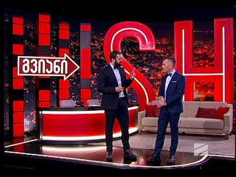 late show - June 19, 2019
