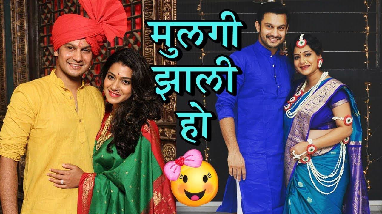 Adinath Urmila Kothare Blessed With Baby Girl Marathi Celebrity