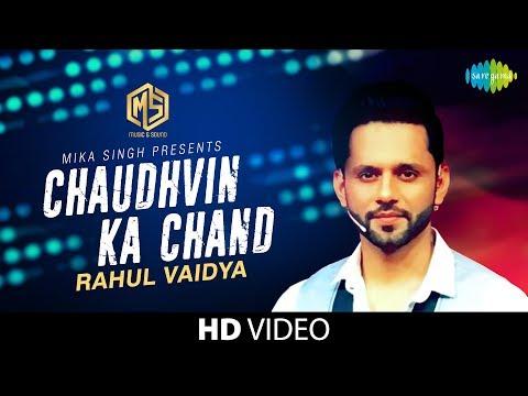 Chaudhvin Ka Chand | Rahul Vaidya | Cover Version | Old Is Gold | HD Video