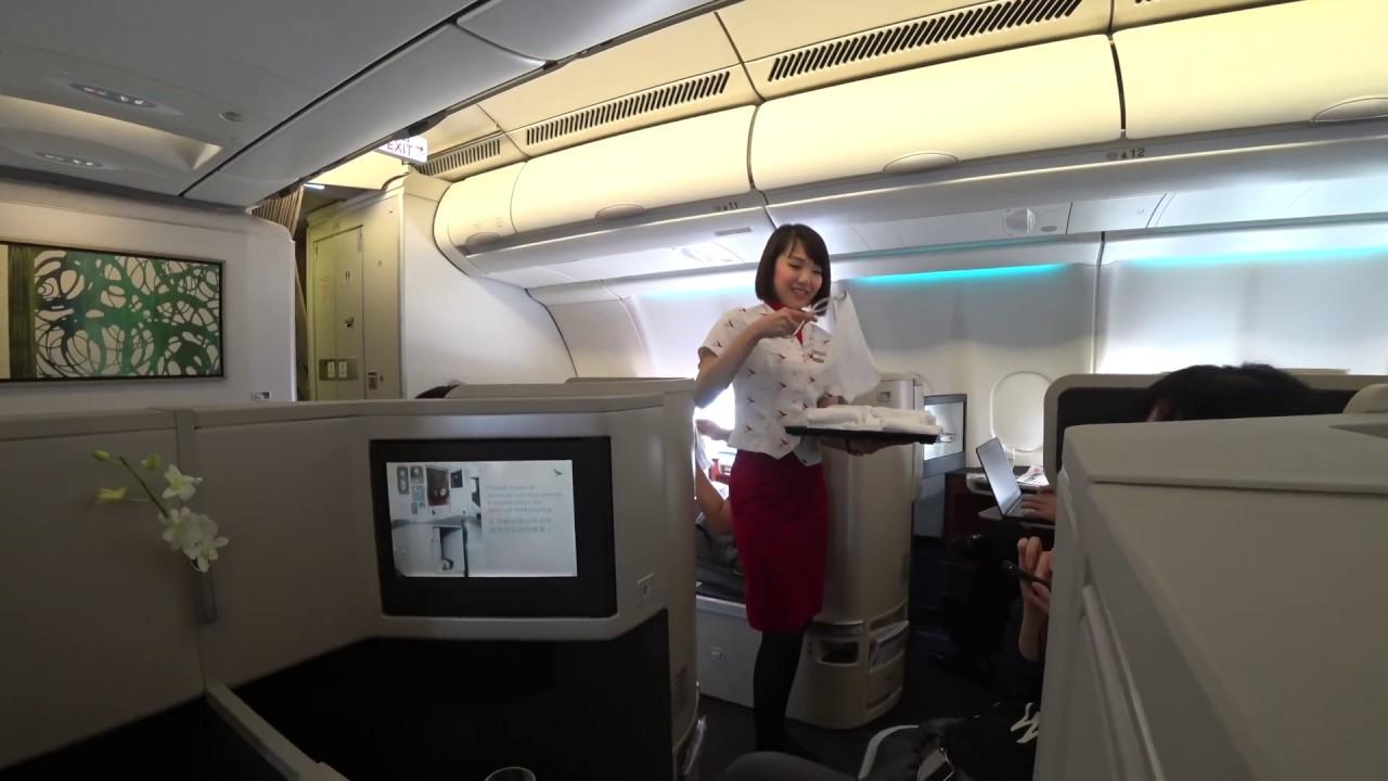 國泰航空 A330-300 商務艙 - YouTube