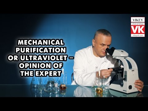 Mechanical purification or ultraviolet – opinion of the expert