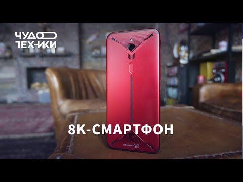 Это первый 8К-смартфон