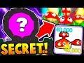 *NEW* SECRET PORTAL AND RAREST TIER 11 BLOB!! - Roblox Blob Simulator 2 (Update)