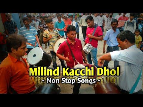 Milind Kachhi Dhol played Non Stop Songs at Mumbai Cha Ladka Shubhankar Patpujan Sohala 2019 - YouTube