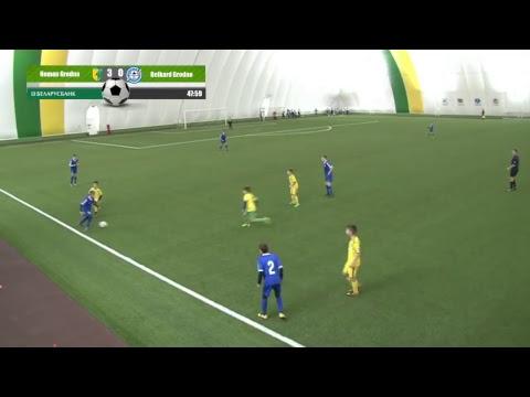 U12 / Neman(Grodno) - Belkard (Grodno), 1/2 Final
