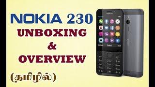 NOKIA 230 Unboxing & Overview | Nokia 230 விமர்சனம் (தமிழில்)