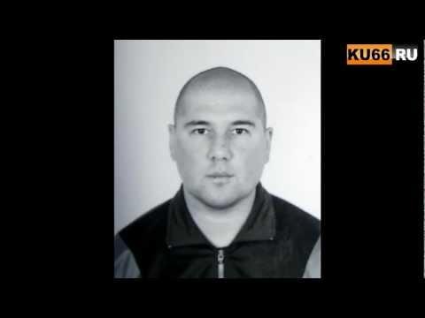В Каменске задержан мошенник ворующий квартиры