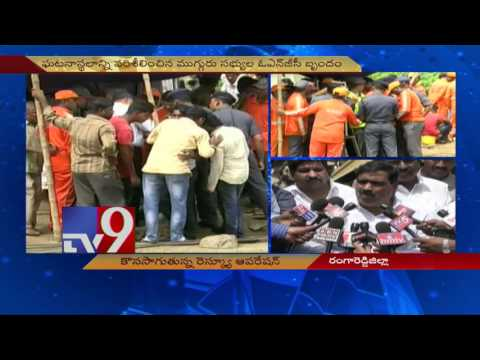 Girl in Borewell : Cameras fail to get location - TV9