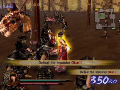 Samurai Warriors 2: Xtreme Legends - Okuni's Fourth Weapon
