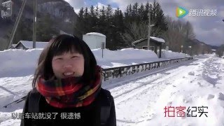 旧白滝駅 • きゅうしらたきえき - 日本北海道為一個女孩保留的車站