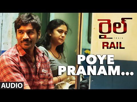 Poye Pranam Full Song (Audio)    Rail   ...