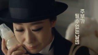 """대리주부-육아편(20"""" ver.)"""