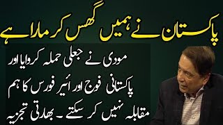 Indian Analyst Pravin Sawhney is Praising Pakistan in a Decent Way