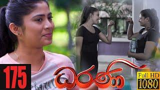 Dharani   Episode 175 18th May 2021 Thumbnail