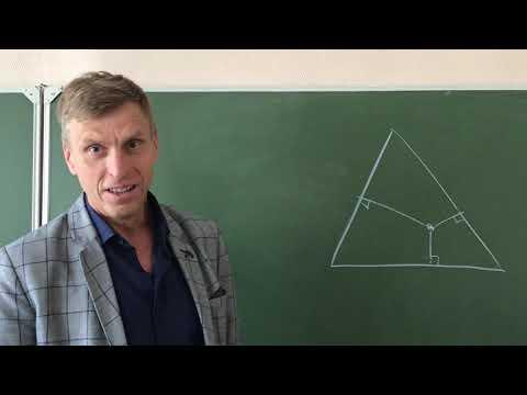 Как определить лежит ли точка внутри треугольника