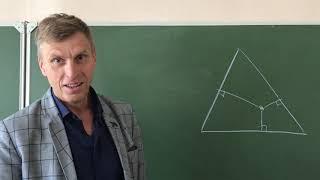 Геометрия Задача логиста Разместить точку внутри равностороннего треугольника