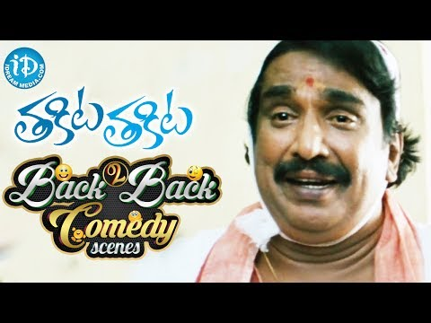 Thakita Thakita Movie - Haripriya, Harsh...