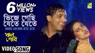 Bhije Gechhi Jete Jete   Rin shodh   Bengali Movie Song   Govinda, Juhi Chawala