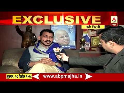Chandrashekhar Azad | भीम आर्मीचे संस्थापक चंद्रशेखर आझाद उर्फ रावण यांची विशेष मुलाखत | एबीपी माझा