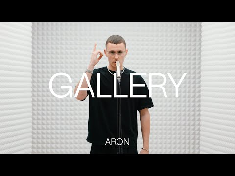 ARON - Nieve | GALLERY SESSION