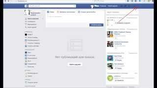 Как удалить страницу в фейсбук.Как удалить страницу в facebook(как удалить фейсбук навсегда., 2015-04-24T05:49:02.000Z)