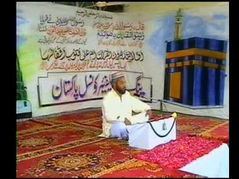 saif-ul-maluk - qadeer Butt