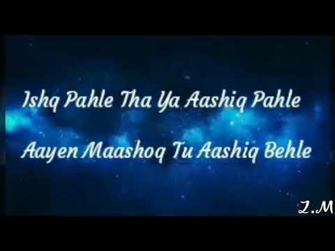 Sadqay Tumhare song with lyrics