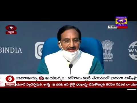 ???? DD News Andhra 1PM Live News Bulletin 30-07-2020