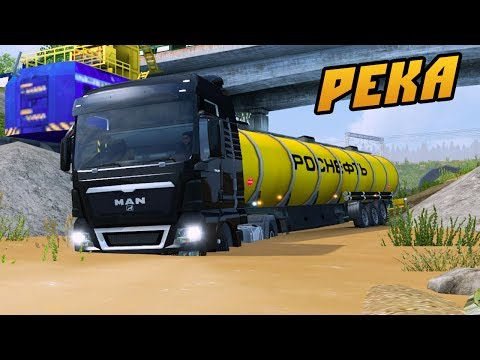 Негабариты + дорога дураков = ЖЕСТЬ! Euro Truck Simulator 2
