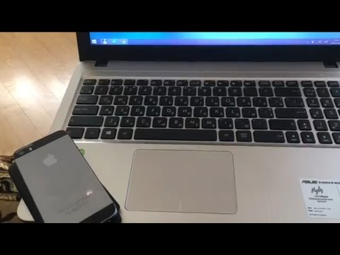 Как раздать интернет с IPhone  по Wi-Fi, Bluetooth, USB