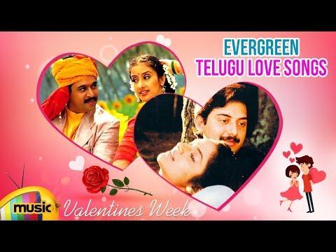 Telugu Evergreen Love Songs | Valentines Day Songs Jukebox | Best Love Songs Telugu | Mango Music