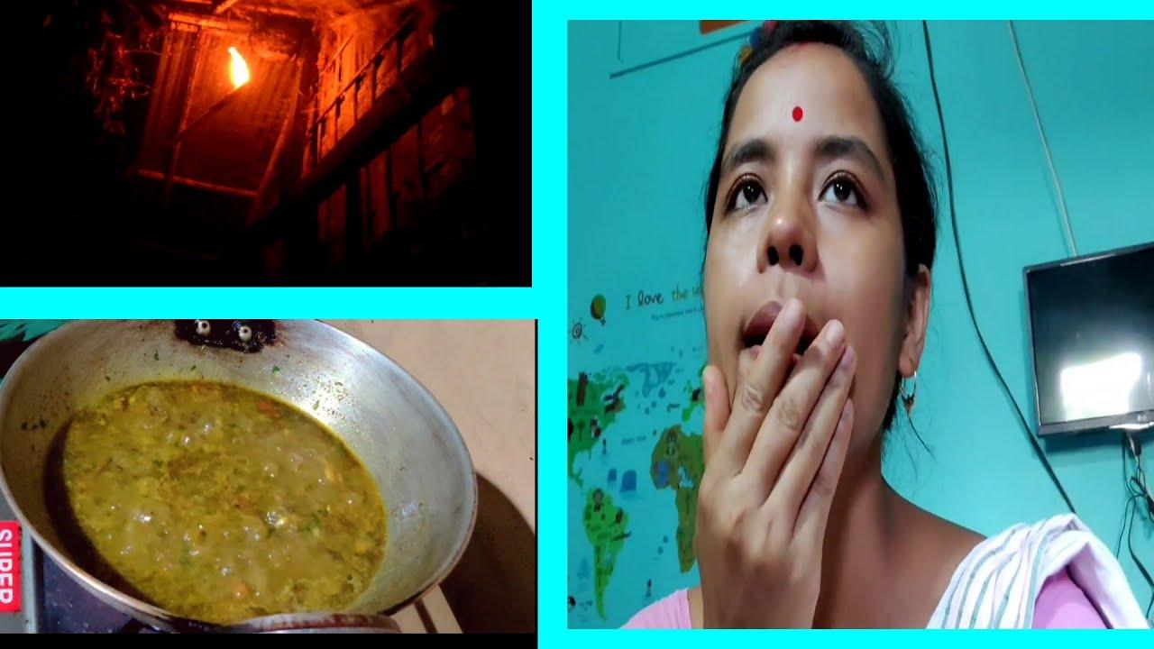 টুথপেষ্ট মানেই কলগেট নহয় 😊 / টেষ্টি কুচিয়াৰ জোল / Assamese vlog