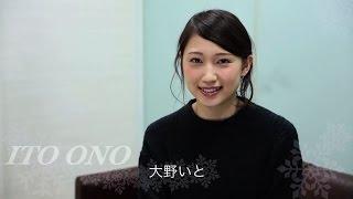 大野いと主演ドラマ フジテレビ深夜『馬子先輩の言う通り』 最終回 2015...