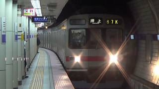 【メトロ代走レア?】東急8590系8695F押上行き・中央林間行き代走67SK入線~発車