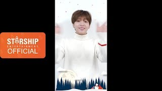 [Special Clip] 정세운(JEONG SEWOON) - 2019 새해 인사 (2019 New Year