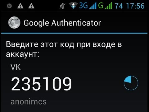 Как пройти google authenticator