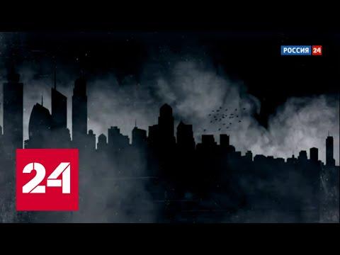 Расследование Эдуарда Петрова. Пираты автопрома - Россия 24